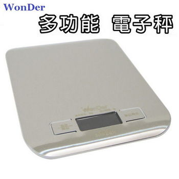 【WonDer】多功能不鏽鋼3公斤電子秤(WD-5419)