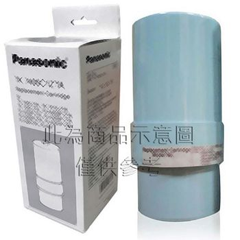 『Panasonic』☆國際牌 鹼性離子整水器濾心 TK-7405C