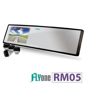 (送64G記憶卡) FLYone RM05【無線胎壓偵測+GPS軌跡】後視鏡型行車記錄器 【專利認證】M497610 / D167774
