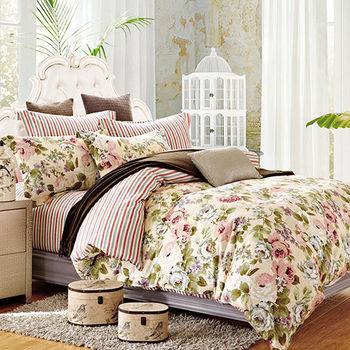 【FOCA-香榭麗舍】加大精梳棉四件式鋪棉兩用被床包組