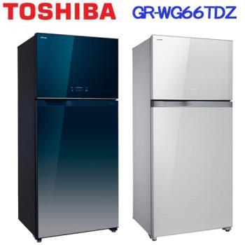 【TOSHIBA東芝】608L雙門變頻玻璃鏡面冰箱(GR-WG66TDZ)