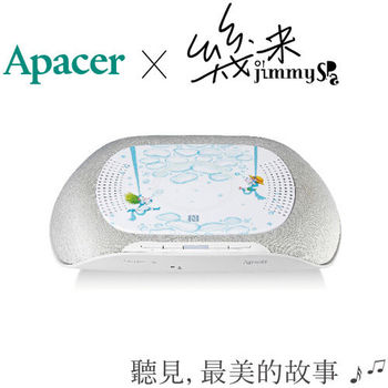 Apacer宇瞻 x 幾米限量聯名款 NFC無線充電 fun電音箱 (WP210)
