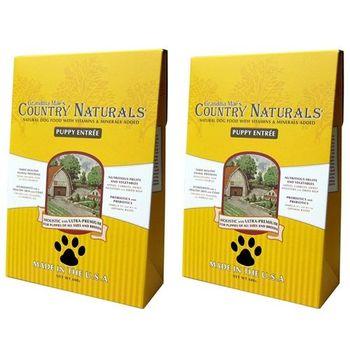 【Country Naturals】格然斯 鄉村時光 幼犬成長配方 4磅 X 2包