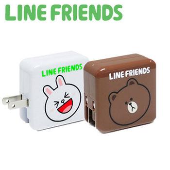 LINE FRIENDS 2.1A 快速隱藏式雙孔USB充電器