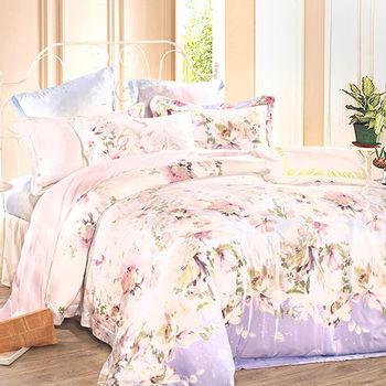 【Betrise錦上添花】加大100%天絲TENCEL四件式鋪棉兩用被床包組