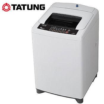 【大同】單槽DD直驅 13KG變頻洗衣機TAW-A130DB