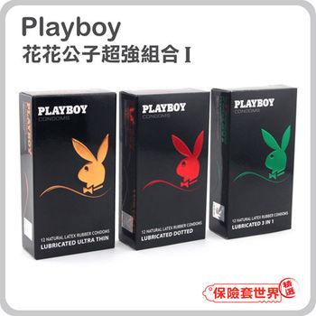 【保險套世界精選】Playboy.超強組合I保險套(12入X3盒)