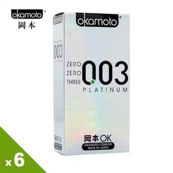 【保險套世界精選】岡本.003極薄白金保險套(10入X6盒)