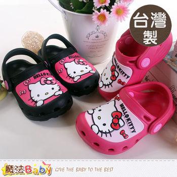 魔法Baby~台灣製Hello Kitty授權正版女童水陸輕便鞋~sh7360