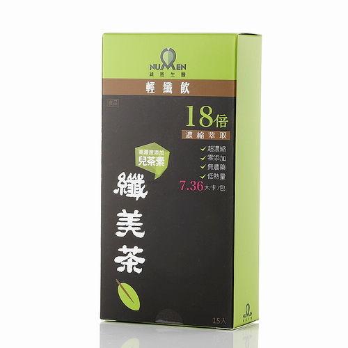 綠恩輕纖飲-纖美茶(高純度兒茶素)買6送1中秋組