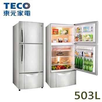 買就送【TECO東元】503L三門冰箱R5013VS(銀)