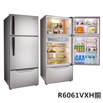 雙重送【TECO東元】600L變頻三門冰箱R6061VX(金)/(銅)