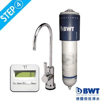 【BWT德國倍世】醫療級生飲水淨水設備(WODA-PURE)