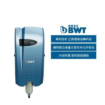 【BWT德國倍世】奈米防垢能量活水機(AQA NANO)