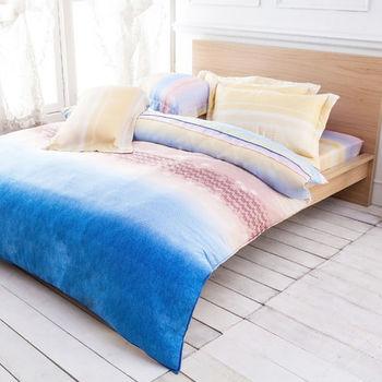 【Betrise博雅】加大100%天絲TENCEL八件式鋪棉兩用被床罩組