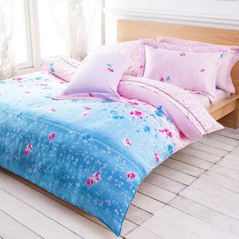 【Betrise歌蒂雅】雙人100%天絲TENCEL八件式鋪棉兩用被床罩組