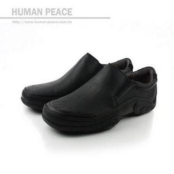 Hush Puppies 休閒鞋 男款 no911