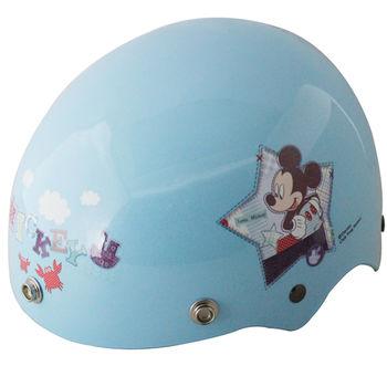 新一代小米奇幼兒專用安全帽-水藍