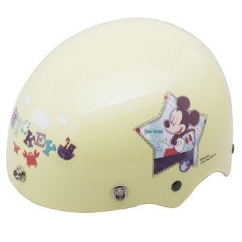 新一代小米奇幼兒專用安全帽-淡黃