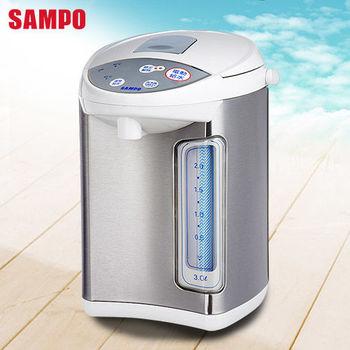 【SAMPO聲寶】3.0L保溫型熱水瓶 KP-PB30M