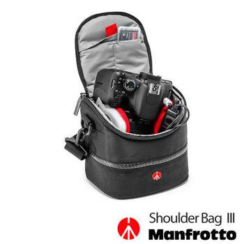 Manfrotto 曼富圖 Shoulder Bag III 專業級輕巧側背包 III