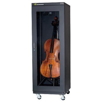 【防潮家】大提琴專用電子防潮箱D-600AV