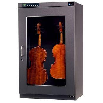 【防潮家】243公升小提琴專用電子防潮箱D-206AV