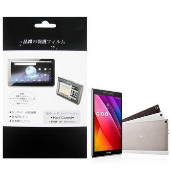 華碩 ASUS ZenPad 8.0 Z380KL Z380C 平板電腦專用保護貼