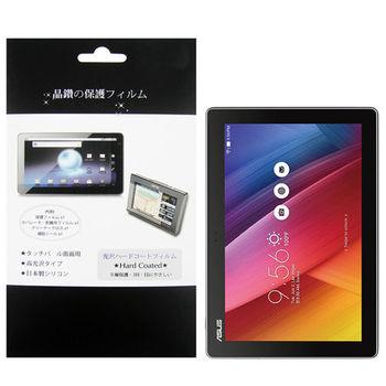 華碩 ASUS ZenPad 10 Z300C 平板電腦專用保護貼