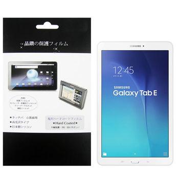 三星 SAMSUNG Galaxy Tab E 9.6吋 平板電腦專用保護貼