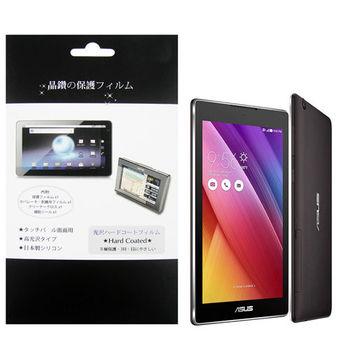 華碩 ASUS ZenPad C 7.0 Z170C 平板電腦專用保護貼