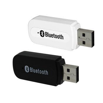 二合一 USB 3.5mm藍芽音頻接收器