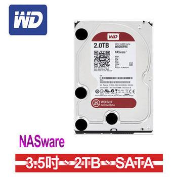 【WD 威騰】紅標 2TB 3.5吋 SATAIII 硬碟(WD20EFRX)