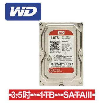 【WD 威騰】Red 1TB 3.5吋 SATAIII 硬碟 (WD10EFRX)