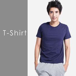 型男百分百純棉素色圓領T恤(東森購物台客服電話S-XXL) 5色