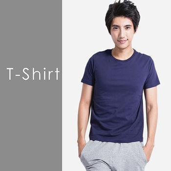 【Highly】型男百分百純棉素色圓領T恤(S-XXL) 5色