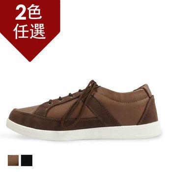 PLAYER  拼接雅痞休閒鞋(SP110)咖啡色