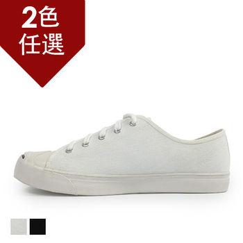 PLAYER  經典低筒帆布鞋(XP07) 白色