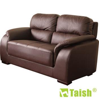 【TAISH】Boss經典二人座獨立筒皮沙發