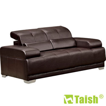 【TAISH】享樂生活雙人座皮沙發