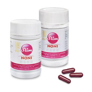 【活力蘿麗】輕盈蘿麗超酵素優惠組(4瓶入)