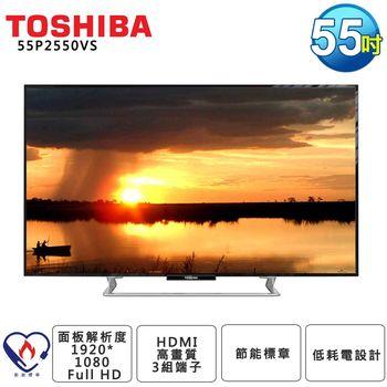 【TOSHIBA東芝】55吋液晶顯示器+視訊盒(55P2550VS)