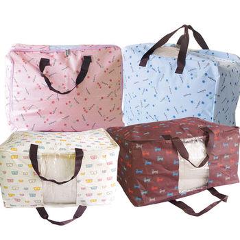 高質感防塵耐磨棉被收納袋/衣物袋(超大容量)