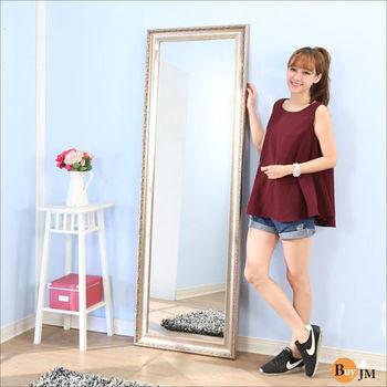 BuyJM 新古典風立體浮雕穿衣鏡/壁鏡(高183寬60公分)