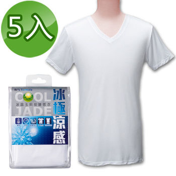 【台塑生醫】Drs Formula冰晶玉科技涼感衣-男用短袖款(五件入)
