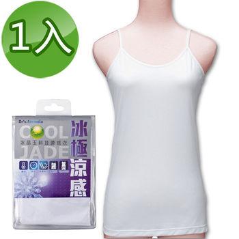 【台塑生醫】Drs Formula冰晶玉科技涼感衣-女用細肩帶款(一件入)