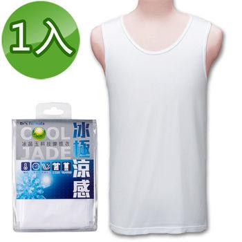 【台塑生醫】Drs Formula冰晶玉科技涼感衣-男用背心款(一件入)