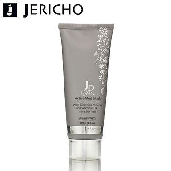 Jericho 白金級深層潔淨死海泥面膜 100g