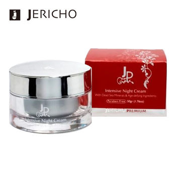 Jericho 白金級醒膚修護晚霜 50g