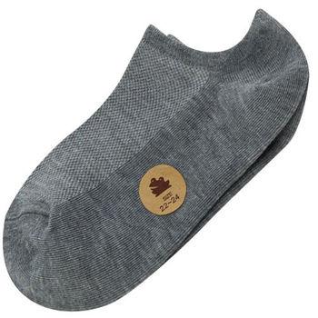 【KEROPPA】可諾帕網狀造型船襪(學生專用)x4雙C97001灰色